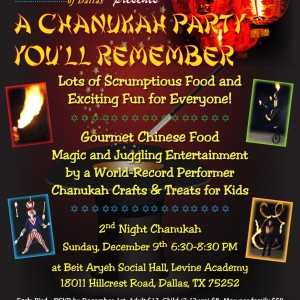 Sephardic Chanukah Party
