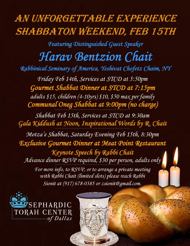 STCD Rabbi Chait Shabbaton Flier Final