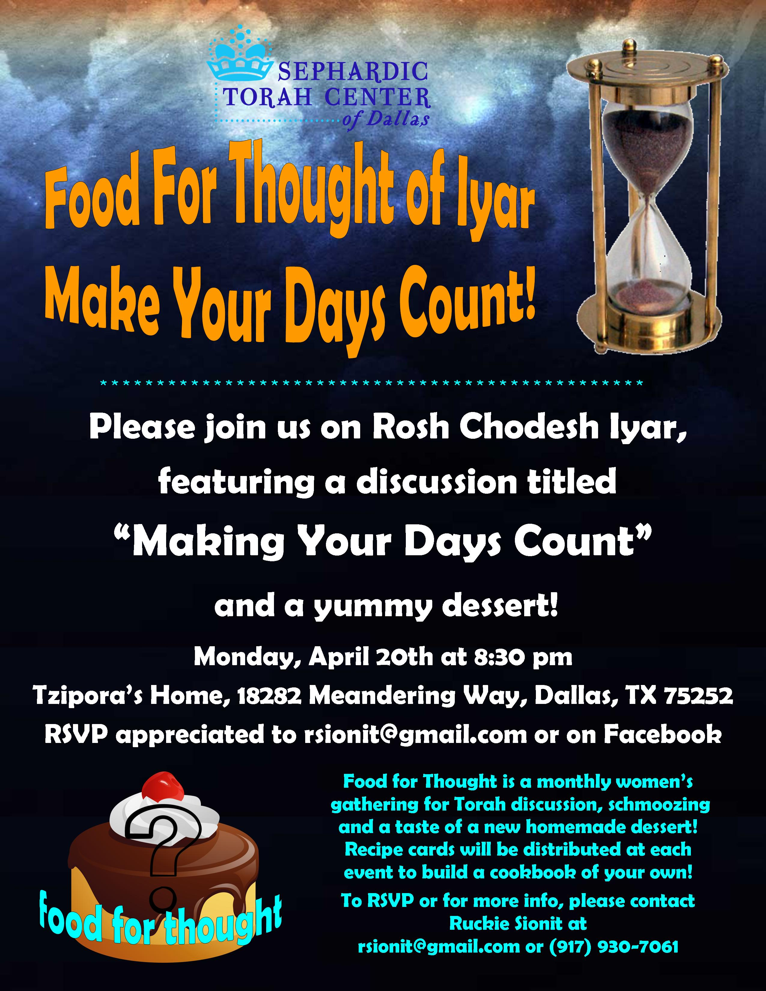 Foor for Thought Flier Iyar 2015