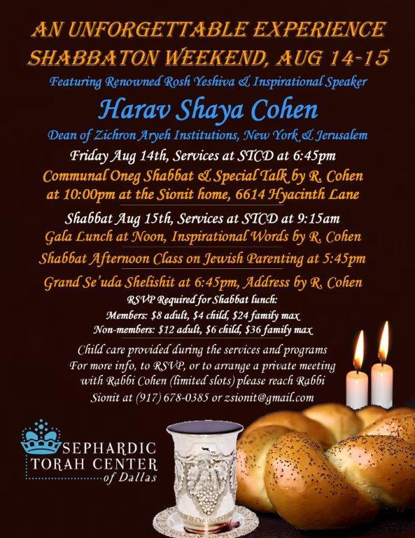 STCD R. Shaya Cohen Shabbaton Flier